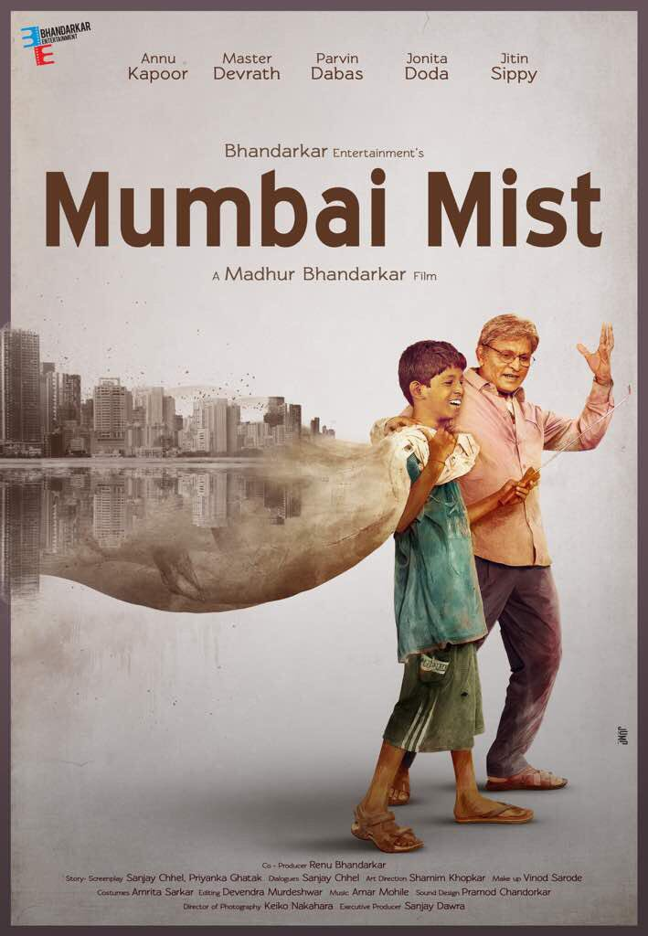 Madhur Bhandarkar's short film 'Mumbai Mist' will be screened at BRICS Film Festival in China