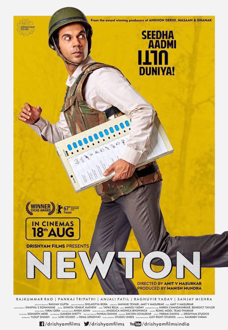 Newton movie: Seedha Aadmi Ulti Duniya coming soon