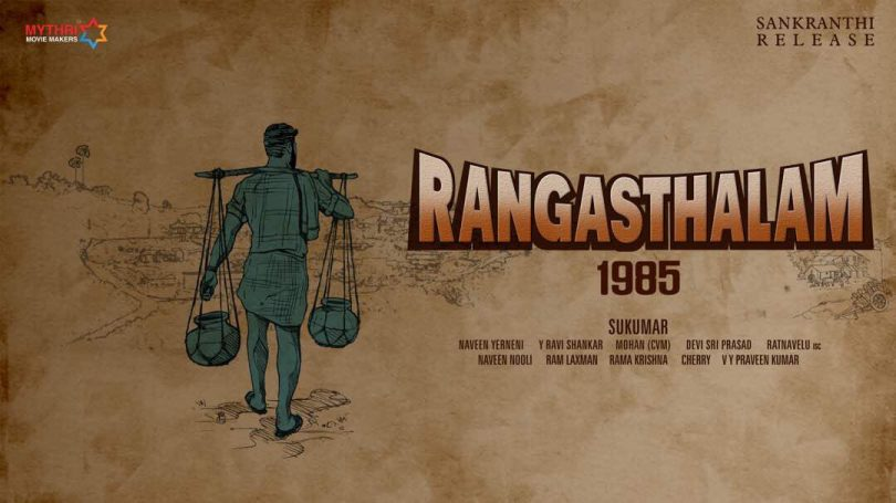 Rangasthalam 1985 movie: Watch the first look here