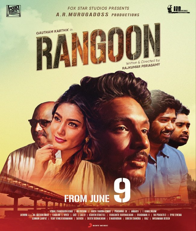Rangoon Tamil movie song NeeIllaa Aagayam released today