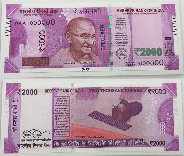 Reserve Bank of India starts printing of Rs 200 currency notes