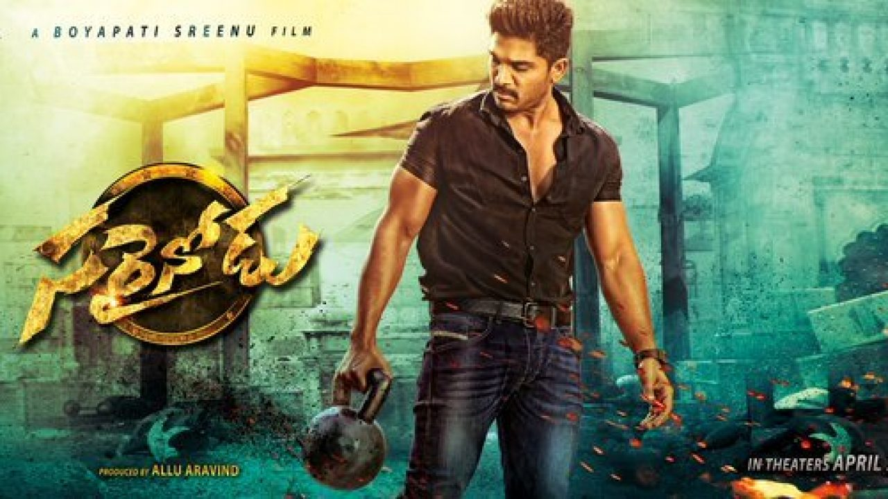 Sarrainodu Hindi Dubbed Version Garners Over 16 Million Views On Youtube In 4 Days Beating Salman Khan S Tubelight Trailer