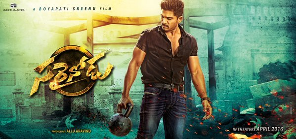 Sarrainodu Hindi dubbed version garners over 16 million views on YouTube in 4 Days; beating Salman Khan's Tubelight trailer.