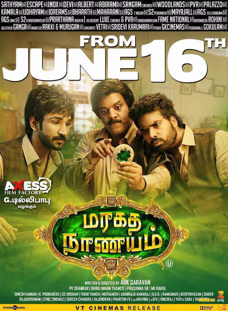 Maragatha Naanayam movie: A comedy fantasy in cinemas from June 16