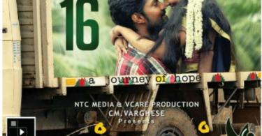 Kaadhali movie: Romantic Tamil movie is set to release on 16 June