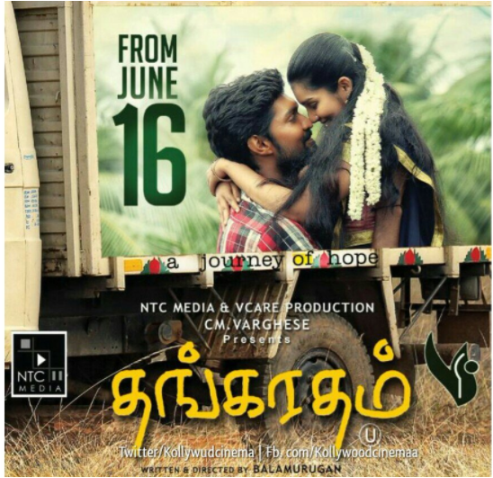 Thangaratham movie: A Tamil journey of hope in cinemas from June 16