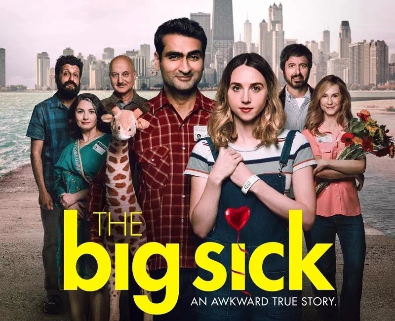 Win Run-Of-Engagement Passes To THE BIG SICK In St. Louis