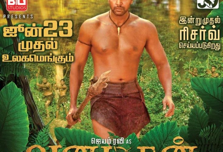 Vanamagan movie: Two days to go for Tamil adventure action