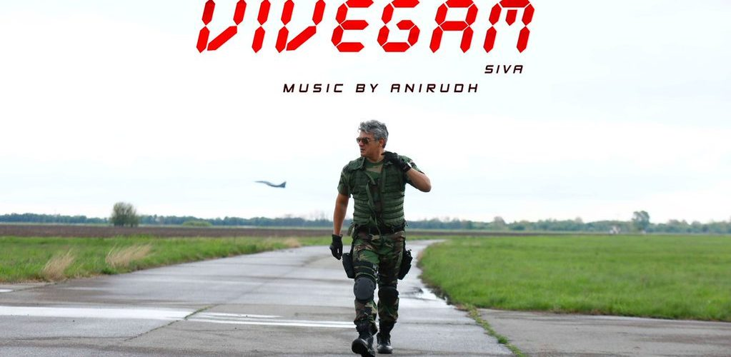 """Vivegam movie: Thala Ajith's first single track """"Surviva"""" is out"""
