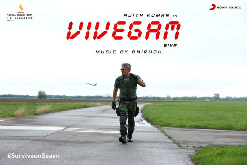 "Vivegam movie: Thala Ajith's first single track ""Surviva"" is out"