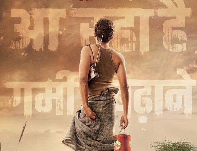 Babumoshai Bandookbaaz: What role is Nawazuddin Siddiqui playing?
