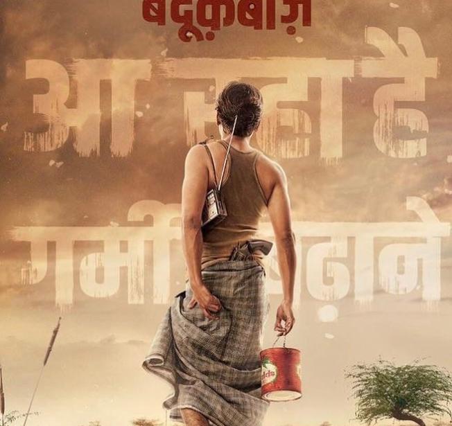 Babumoshai Bandookbaaz movie