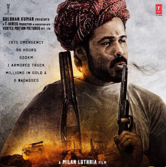 Avatar Movie Poster: Baadshaho Movie New Poster Released: Emraan Hashmi Shows