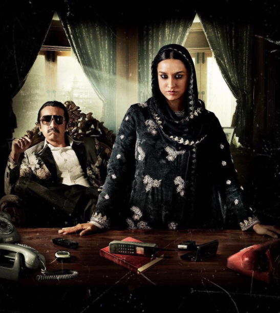 Haseena movie poster revealed: Shraddha Kapoor looks extremely dangerous