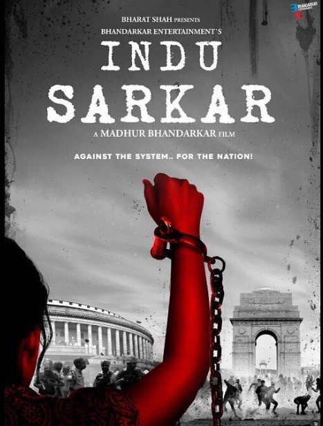 Neil Nitin Mukesh portrays a new character in the movie Indu Sarkar
