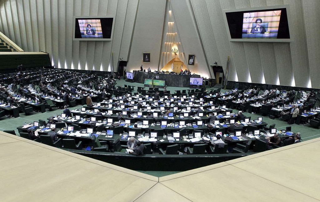 Iran parliament attacked by three gunmen today
