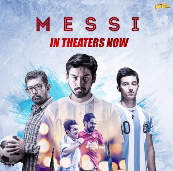 Messi movie review: An inspiring Bengali movie