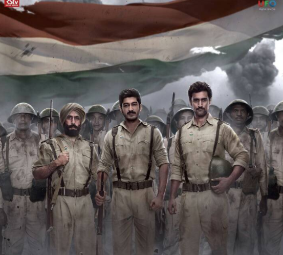 Raagdesh teaser is finally out: Signifies the title of the movie