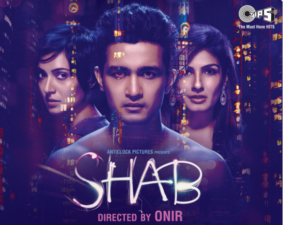 Shab movie finally gets a release date