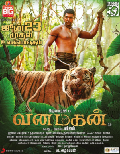Vanamagan movie review: A Tamil family entertainer