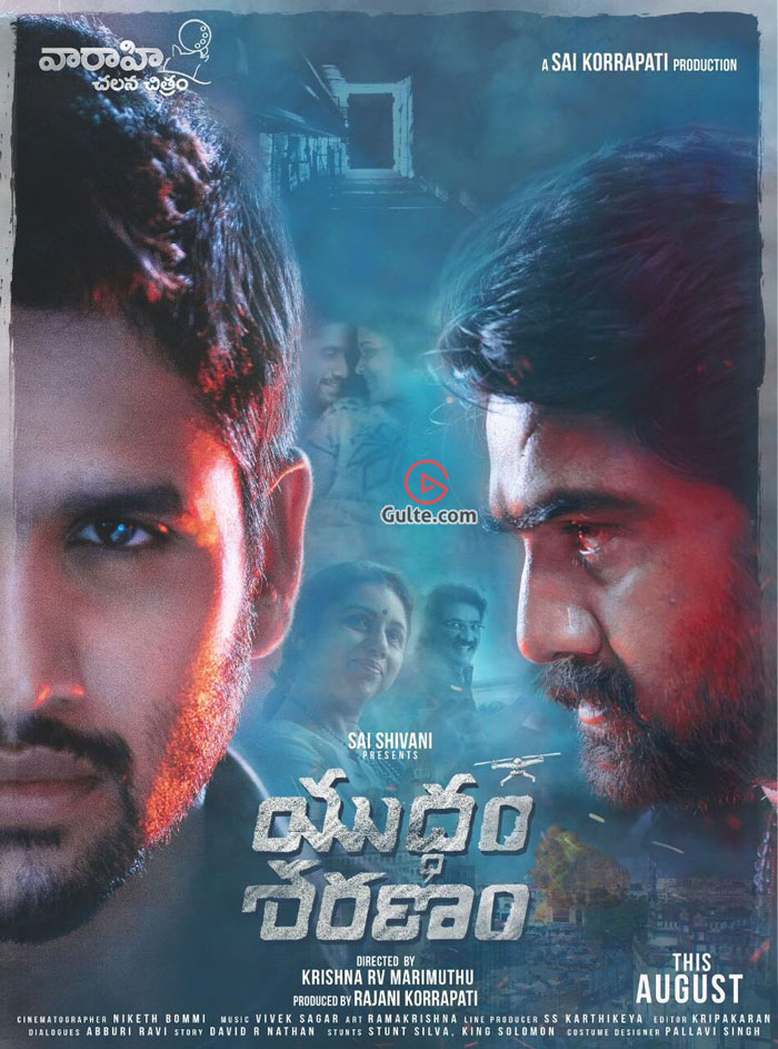 First Look Of Naga Chaitanya's Yuddham Sharanam Released
