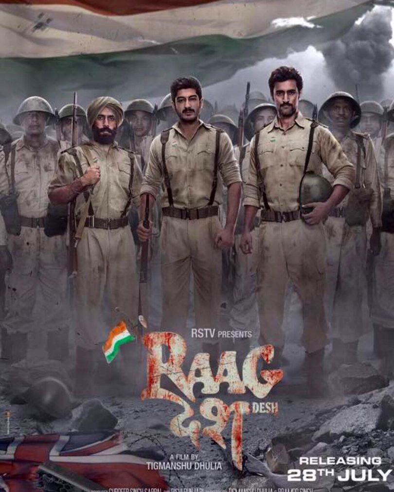 Raagdesh Movie: Pranab Mukherjee To Watch It At Rashtrapati Bhawan