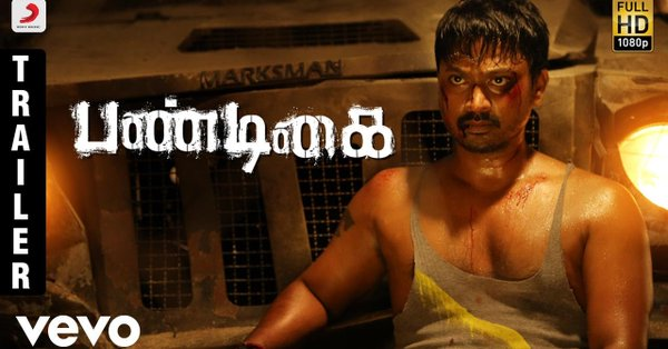 Pandigai Tamil Movie Trailer has been launched