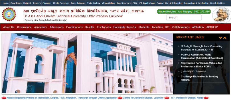UPTU AKTU Result 2017 of all courses is now available at aktu.ac.in
