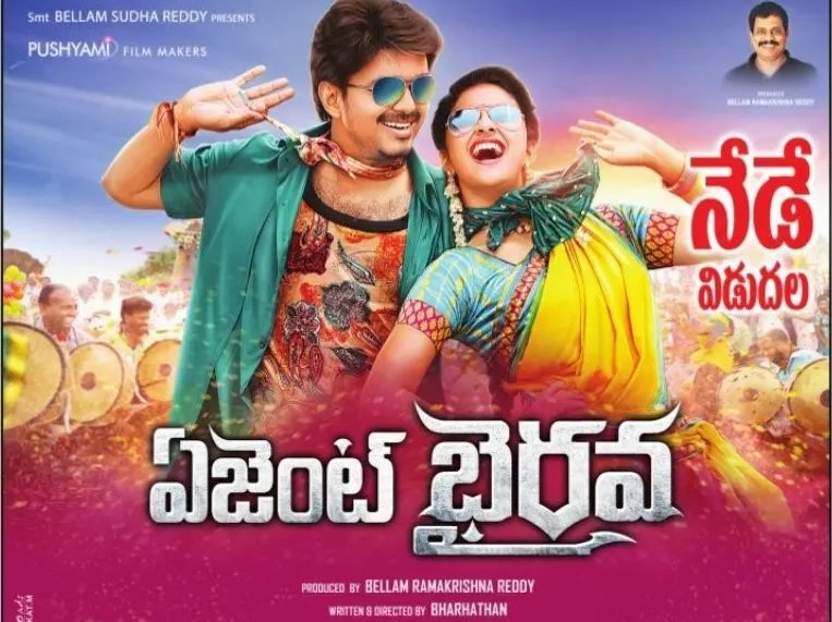 Agent Bhairava movie review: Telugu's action comedy based on corruption