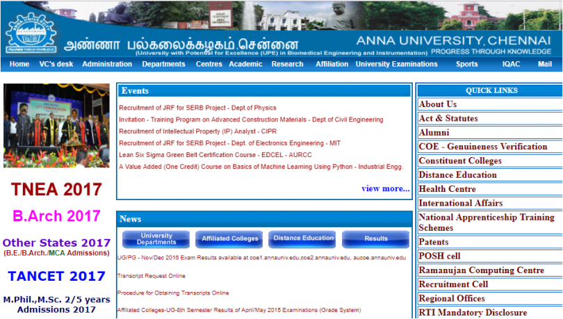 Anna University Result of Fourth Semester for UG and PG