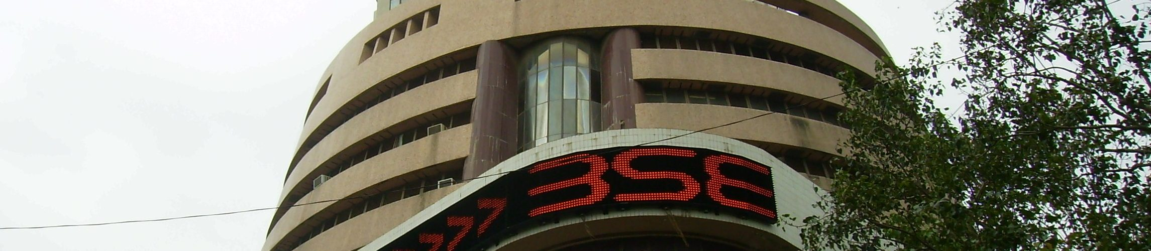 TCS  and ITC share price fell : Nifty fell from record high at Stock Exchange