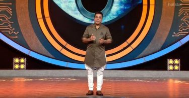 Jab Harry Met Sejal mini trailer 5: Anushka Sharma's hunt behind the ring
