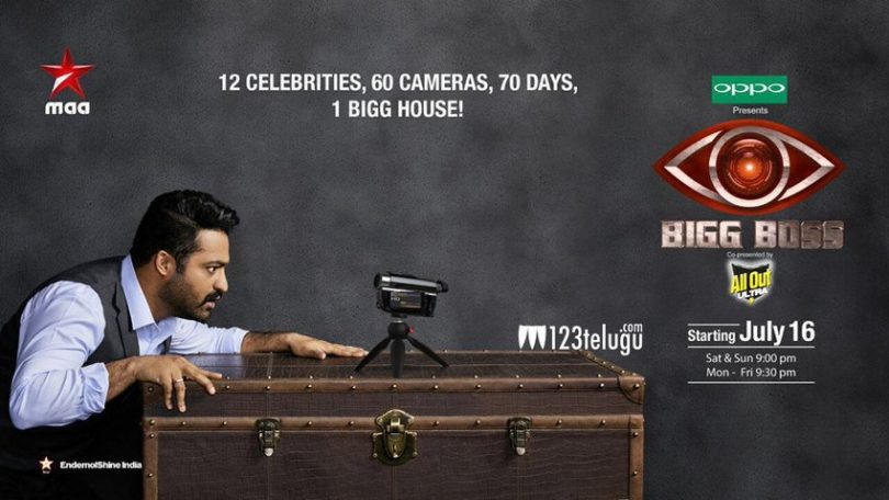 Bigg Boss Telugu hosted by Junior NTR all set to start airing from July 16