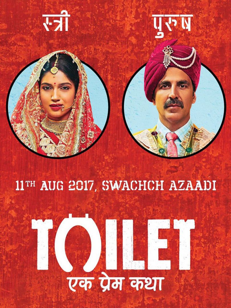 Toilet Ek Prem Katha movie behind the scene video