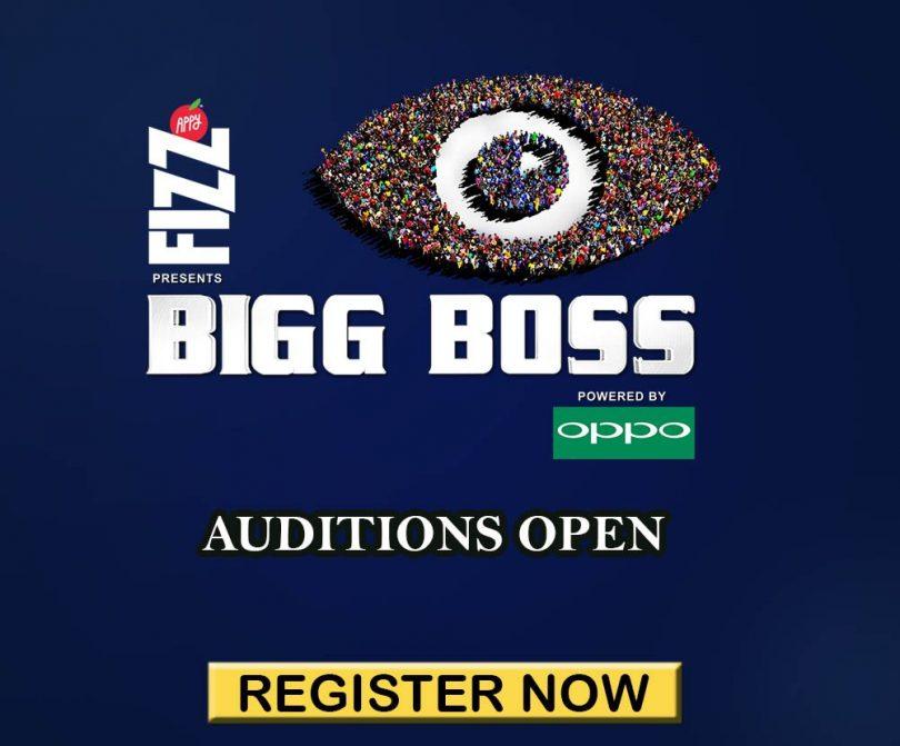 Bigg Boss 11 Audition Started So Start Filling Entry Form For Registration