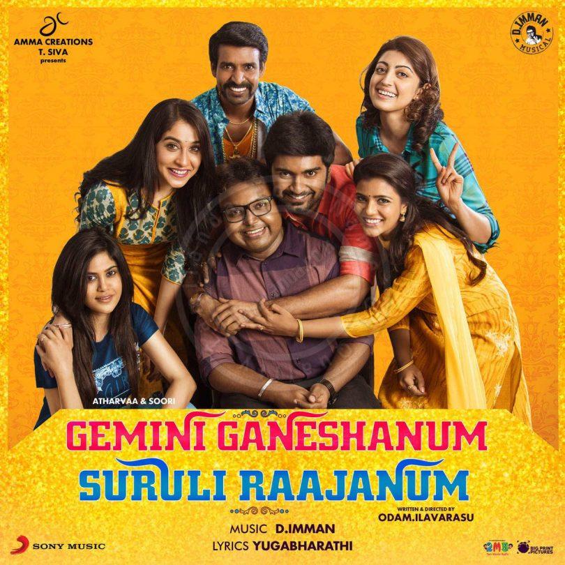 Gemini Ganeshanum Suruli Raajanum Movie Review: Good Time Pass For Audience