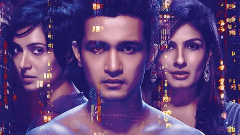 Shab Movie Review: Leaves the Viewer with a Lot of Unanswered Questions