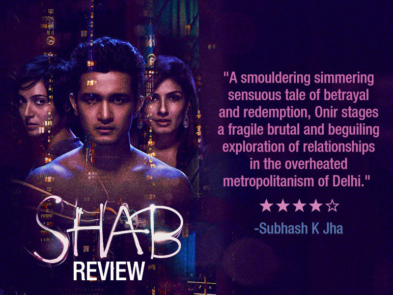 Shab movie box office collection of opening day