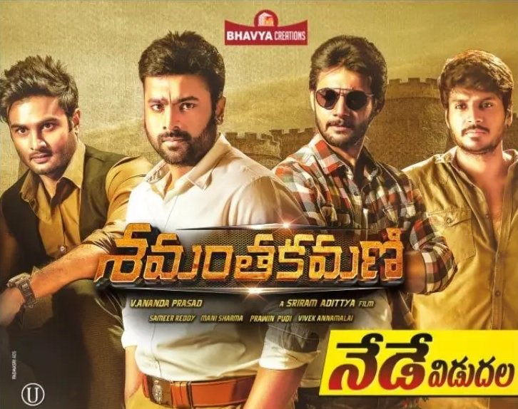 Shamanthakamani Box Office Collections for opening day