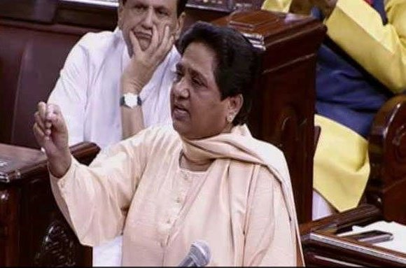 BSP to protest BJP's 'anti-Dalit' stand