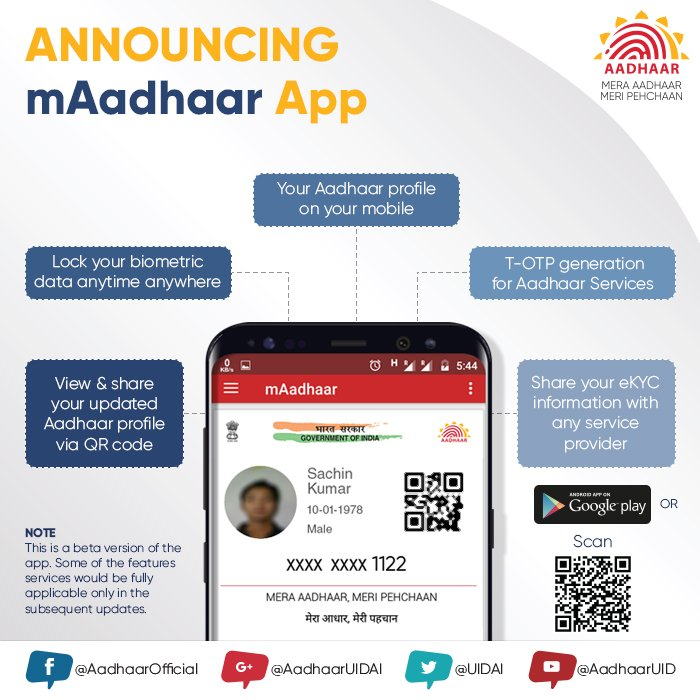 UIDAI launches mobile app