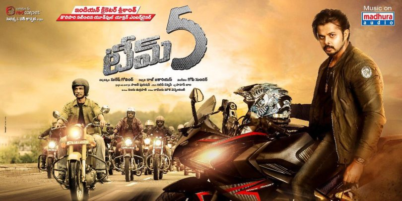 Team 5 movie review- S. Sreesanth's action romance tale is out