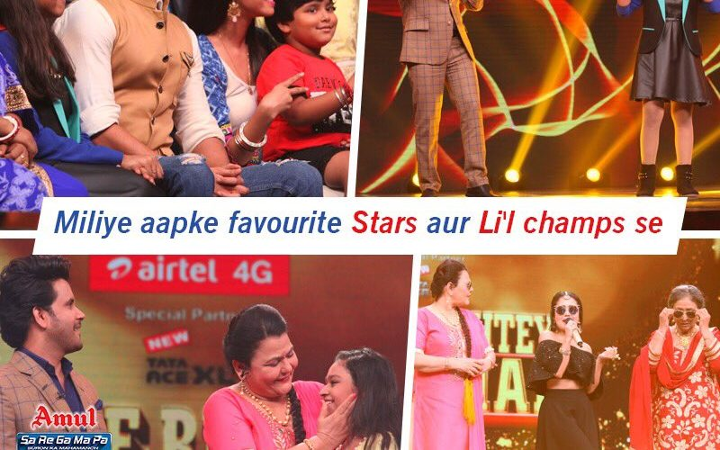 Sa re ga ma pa lil champs 23 July 2017 episode zee rishtey special