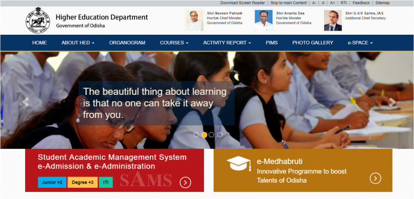 DHE Odisha 2017 results on sams: Check your second selection list