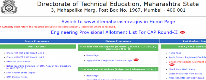 DTE Maharashtra CAP round 2 allotment list 2017 is now available at dtemaharashtra.gov.in