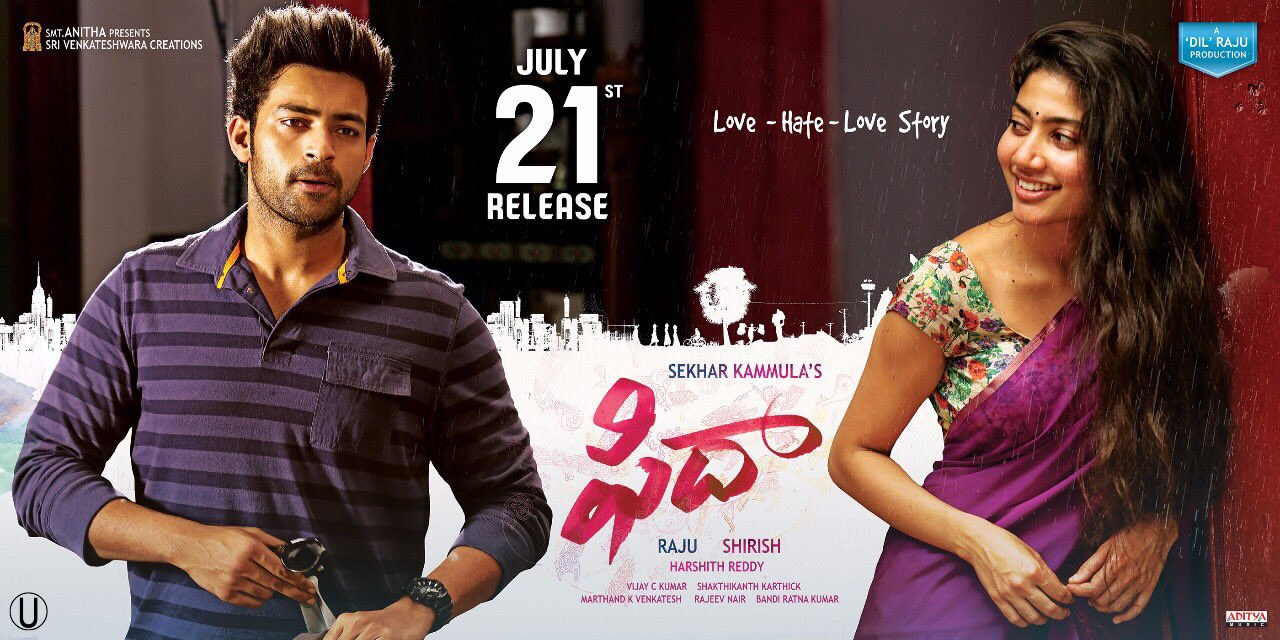 Fida Movie 1st Day collections; Varun Tej Fidaa Box Office Income Reports