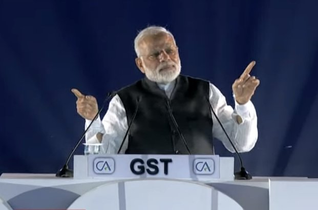 India GST Tax Rate is higher than the other countries