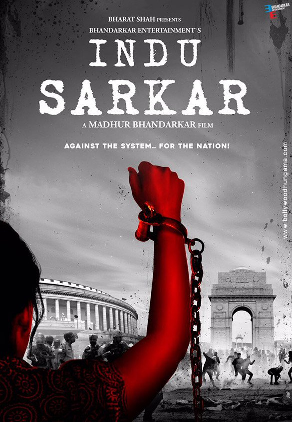 Indu Sarkar movie box office collection day 2, Expected to earn more this weekend