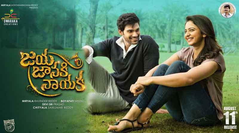 Jaya Janaki Nayaka teaser: Rakul Preet and Bellamkonda Sreenivas shine in romantic drama