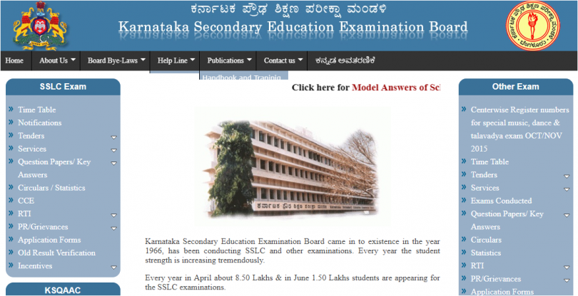 Karnataka kseeb SSLC Supplementary 2017 result declared at kseeb.kar.nic.in